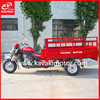 China four tyres top grade 200cc five wheeler tricycle spare parts for sale in Egypt