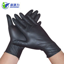 Disposable Black Powder Free Nitrile Gloves With Cheap Price