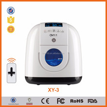 small Concentrator Oxygen battery Concentrator Oxygen home with battery new sell small Concentrator Oxygen manufacture portable