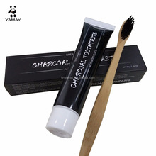 YAMAY Activated Coconut Teeth Whitening Charcoal Toothpaste