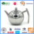 2017 Hot Selling Good Quality Promotion Stainless Steel304 Single-Wall Spherical Tea Pot/Coffee Pot