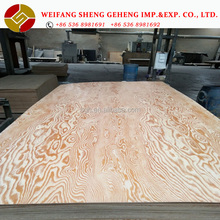 Slap-up Fancy Plywood Board 5mm ~18mm from real big plywood factory