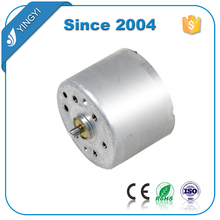 Noise Reduced DC Micro motor 6v,16-21mm dc brush motor