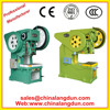 used power press for Cold Rolled Steel,steel plate hole punching machine