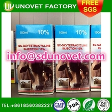 veterinary for cattle 10% Oxytetracycline Injection