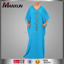 Muslim Dress For Middle East Pakistani New Style Dresses Chiffon Long Maxi Dress Abaya Islamic Clothing Beaded Jilbab Kaftan