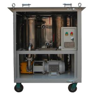 KYJ Fire Resistant Hydraulic Oil Purifier for Oil Refinery