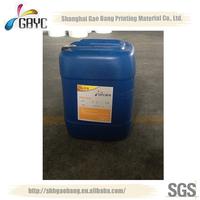 Buy high gloss uv overprint varnish for paper in China on Alibaba.com
