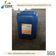 2014 Factory price uv overprint varnish