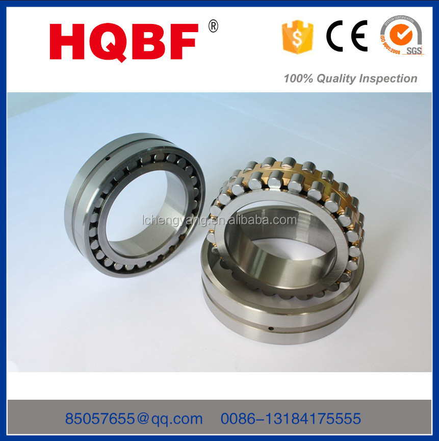 2016 HQBF good quality low price cylindrical roller bearing NJ2315EM