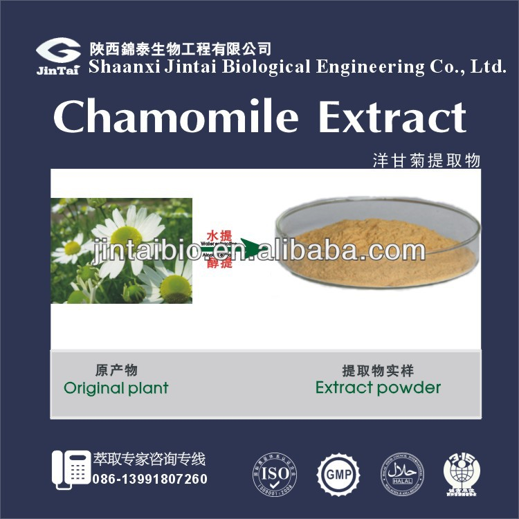 matricaria chamomilla l P.E. extract powder 10:1