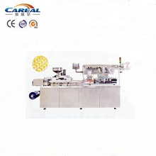 small jam ketchup blister packing machine