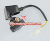 The relay fit for the M6 50cc to 125CC Motorcycle SRS026