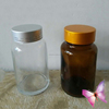 250ml amber glass pharmaceutical bottle for capsules with shiny gold cap