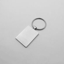 Zinc Alloy Silver Plating Blank Metal Keychain and keying