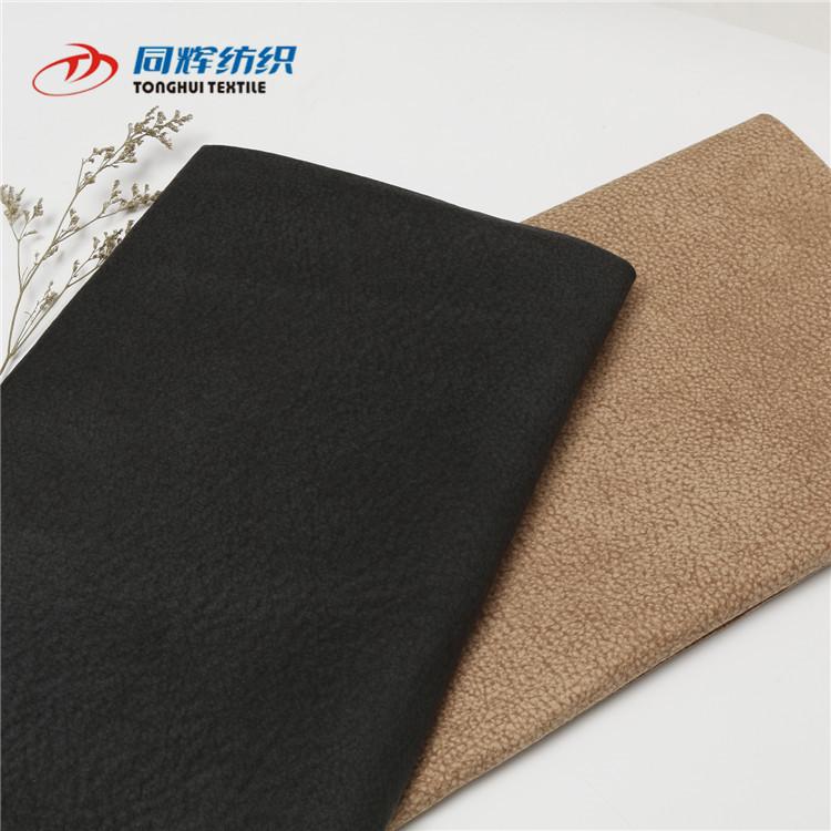New fashion textile Home Textile Printed Technological Fabrics