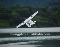 New style rc airplane of Cessna