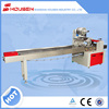 HSH 120S high quality Multi-Function full-automatic atm paper roll packing machine