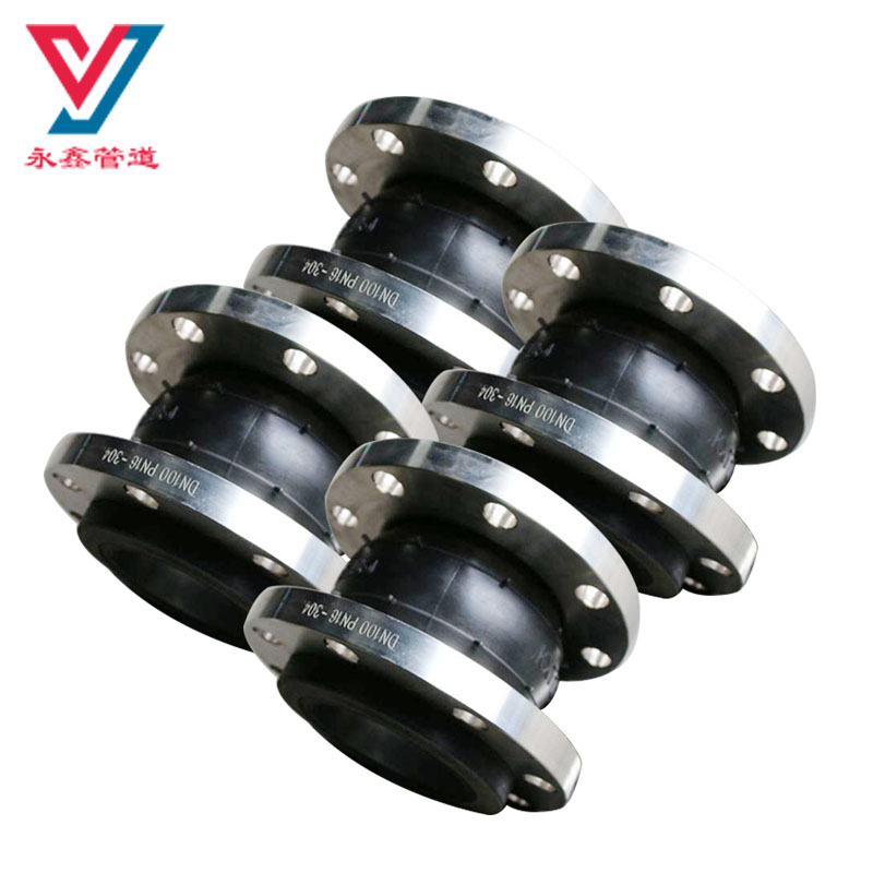 Din single ball rubber joints tape concentric expansion joint