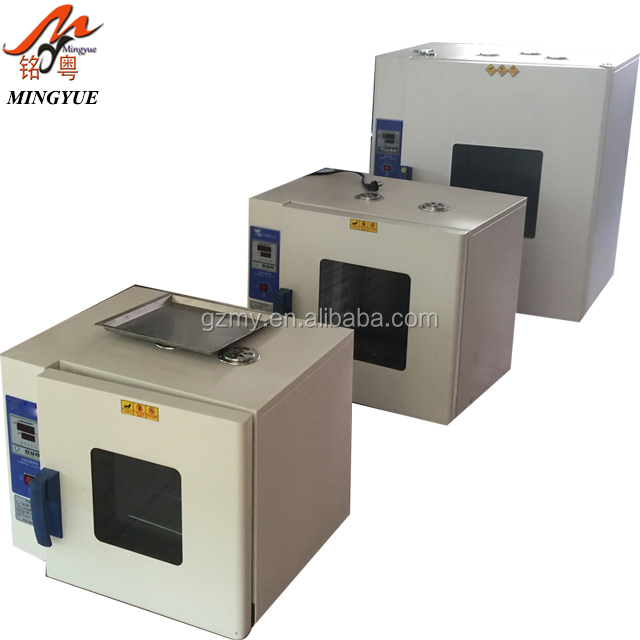 304 stainless steel fish/meat/beef jerky drying processing machine