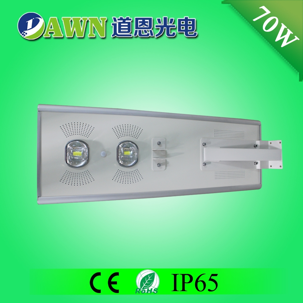 70W wonderful high lumen integrated all in one solar led street light garden decor landscape lighting new products 2016