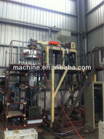rotating die PP film blowing machine