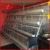 3 Tier Or 4 Layer Chicken Cages/Egg Laying Hen Cage/Battery Cage