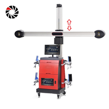 Canton Fair Best quality professional 4-wheel aligner 4 wheel alignment price machine for sale