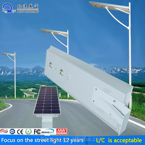all in one solar led street lights intelligent solar street light 15w solar lighting street system