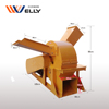 /product-detail/new-design-wood-sawdust-making-machine-with-low-price-60516515256.html