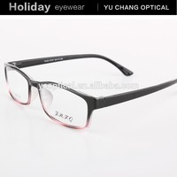 buy optical glasses online  eyewear optical