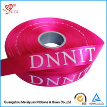Hot Selling Designer Printed Grosgrain Ribbon Cake Satin Ribbon