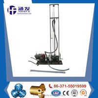 Mini Water Well Drilling Rig HF80 The Most Economical And Practical Water Well Drilling Rig