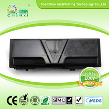 Bulk buy from china Professional Toner cartridge TK-170 for Kyocera FS-1320D
