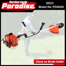 Gasoline long pole grass trimmer BC5201 brush cutter
