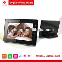 2014 new products of fashion photo frame/latest design of beautiful photo frames