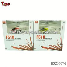 2013 cheapest 2CH rc helicopter for sale