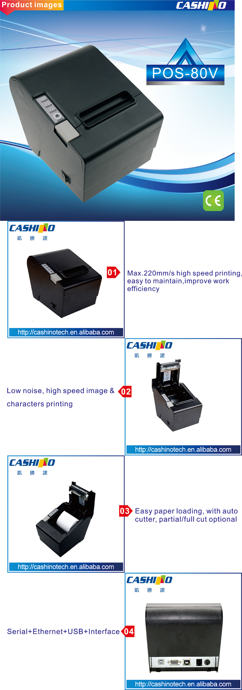 80mm Desktop POS printer with Auto-Cutter/POS Ticket Printer/POS receipt printer