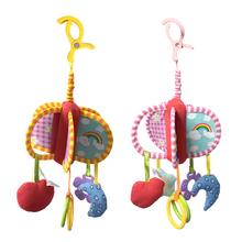 Biolane Multifunction color flying saucer crib clip Puzzle baby toy hanging animal toy