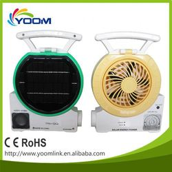 Multi functional rechargeable solar powered fan