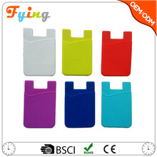 silicone smart card wallet 3m sticky,silicone card holder 3m 300lse sticker pouch for iphone