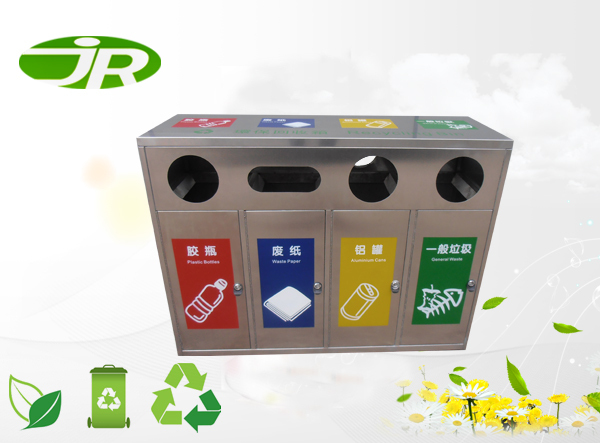 Commercial customized separation trash can for sales
