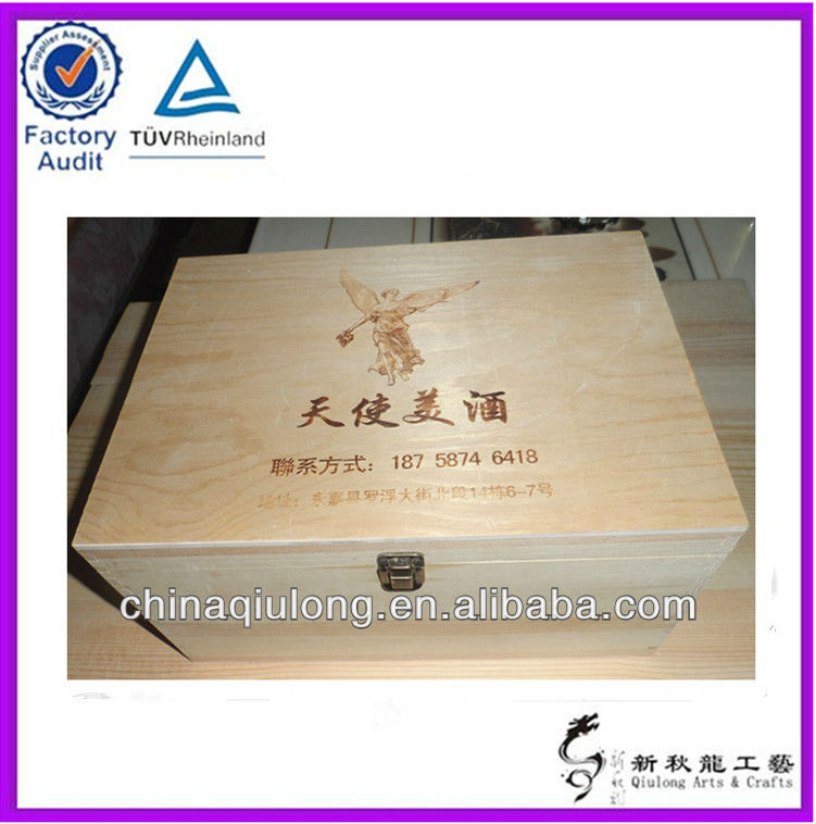 Wholesale Unfinished Wood Packing Boxes for Crafts