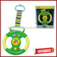 Baby steering wheel toy