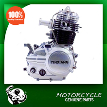 Yinxiang YX100 for 100cc motorcycle engine