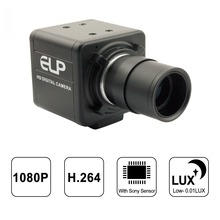 ELP 2.0Mega Pixel free driver Low Illumination H.264 1080P 2.8-12mm Varifocal CCTV Security USB2.0 Webcam For Video Conference