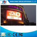 High quality and low price led display board for shop