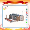 air jet looms for sale/high speed bandage machine/small weaving machine for gauze 150930
