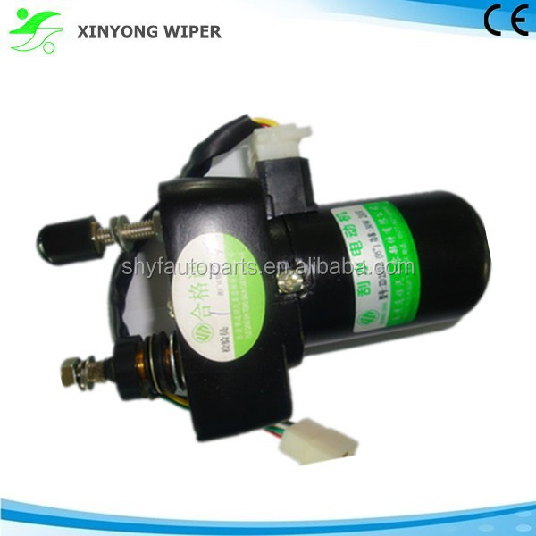 12v24v 20w universal windshield wiper motor for tractor for Windshield wiper motor price