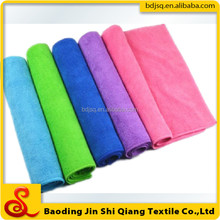 Quick dry custom microfiber beach/bath/gym/travel towel microfiber sports towel